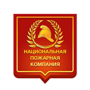 Национальная Пожарная Компания, ООО