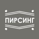 Пирсинг-салон, ИП Кочкина И.В.