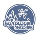 БОЛЬШОЙ ПРАЗДНИК, сеть специализированных магазинов фейерверков