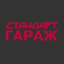 Стандарт ГАРАЖ, центр ремонта грузовых автомобилей