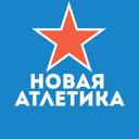 НОВАЯ АТЛЕТИКА, спортивный клуб-магазин по продаже велосипедов и спортивного инвентаря