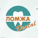 Ломжа-Dental, сеть клиник здоровья и красоты