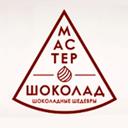 Мастер Шоколад, сеть фирменных магазинов по продаже и доставке эксклюзивных тортов и пирожных