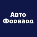 АвтоФорвард, автосервис
