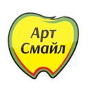 АРТ СМАЙЛ, сеть стоматологических клиник