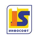 ИнфоСофт, официальный партнер фирмы 1С