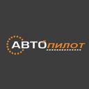 АвтоПилот, магазин автоэлектроники