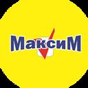 Максим, региональный центр запчастей