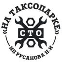 Автокомплекс, ИП Русанова Н.И.