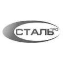 Сталь-Про, торгово-производственная компания
