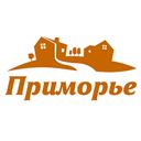 Приморье, гостинично-сервисный комплекс