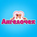 Ангелочек, сеть магазинов товаров для детей