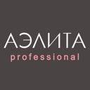 АЭЛИТА-professional, официальный представитель Лаеннек, STYX Naturcosmetic, Kosmoteros