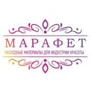 МАРАФЕТ, супермаркет расходных материалов для индустрии красоты