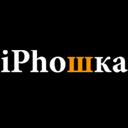 iPhoшка, магазин мобильных аксессуаров