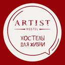 ARTIST, сеть гостиниц и хостелов