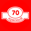 Аптека На Красном 70