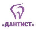ДАНТИСТ НА КОМАРОВА, стоматологическая клиника