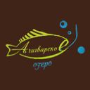Ачигварское озеро, ООО, комплекс отдыха
