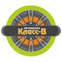 Класс-B, сеть автошкол