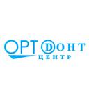 Ортодонт-Центр, ООО