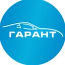 Автосервис Гарант, ООО, автотехцентр