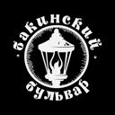 Бакинский Бульвар, ресторан