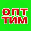 ОПТТИМ, торговая компания