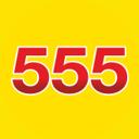 555, магазин автохозяйственных товаров