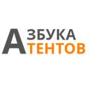 Азбука Тентов, компания по производству и изготовлению тентов, укрытий, каркасных конструкций