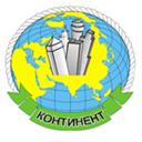 Континент, ООО, туристическая компания