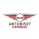 АвтоФлот, автотехцентр