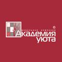 АКАДЕМИЯ УЮТА, мебельная компания