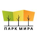 Парк Мира, бизнес-квартал