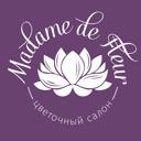 Мадам де Флер, цветочный салон