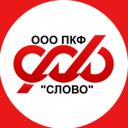 ПКФ Слово, ООО