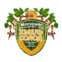 Хмель Солод, сеть магазинов-пивоварен правильного пива