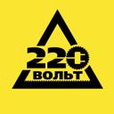 220 вольт, сеть магазинов электро и бензоинструмента