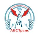 АБСтранс, транспортная компания