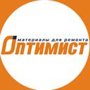 Оптимист-Пермь, производственная компания