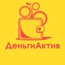 ДеньгиАктив, микрофинансовая организация
