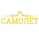 Samolёt, отель