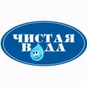 Чистая вода, торгово-производственная компания
