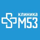 М53, клиника