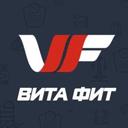 Вита Фит, фитнес-парк и СПА-отель