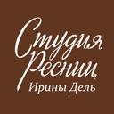 Студия ресниц Ирины Дель, салон наращивания ресниц