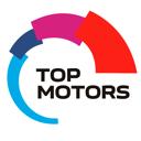 ТОП МОТОРС, специализированный автокомплекс по авторемонту и техобслуживанию автомобилей