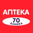 Аптека на Ленина 70