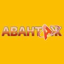АВАНТАЖ-АВТО, автокомплекс