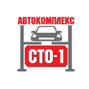 СТО-1, автокомплекс